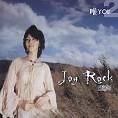 ジョイロック 商品追加値下げ在庫復活 チョ イラク DK-0375 JoyRock 2003 YOU 2集 唯 限定特価