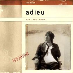 L200000895 新作 大人気 キム ジャンフン 10th CD Version album adieu 正規店