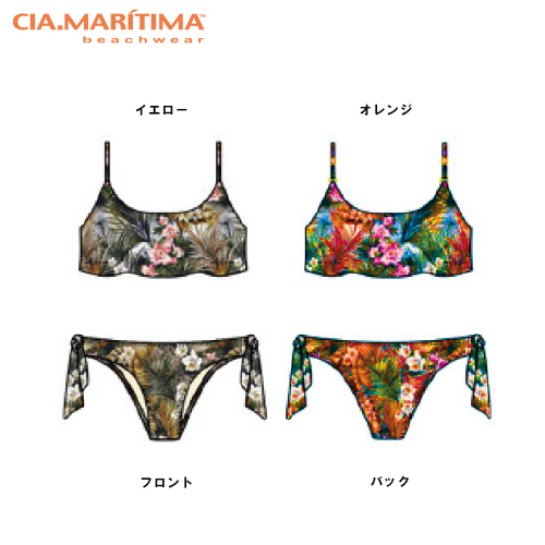 fc8f3af1ec0 ... Brazilian bikini import swimsuit tube bra swimsuit Hawaii Anbo Tani Cal  pattern tropical Brazilian cut CIA