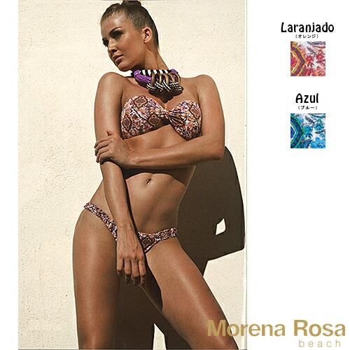 ブラジリアンビキニ ブラジル インポート水着 MORENA ROSA モレナホーザ MR-507629 送料無料
