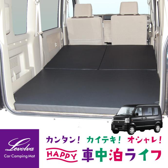 中泊 エブリイ ワゴン 車