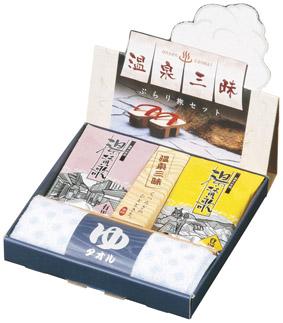 1個あたり248円【送料無料】【温泉三昧 ぶらり旅セット 90個セット】バス/風呂/ギフト/景品/記念品