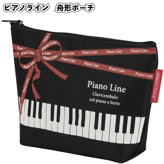 全店販売中 送料無料 ピアノとリボンの柄が可愛い 現金特価 ピアノライン 舟形ポーチ 72個セット 粗品 景品 小物入れ リボン柄 プチギフト