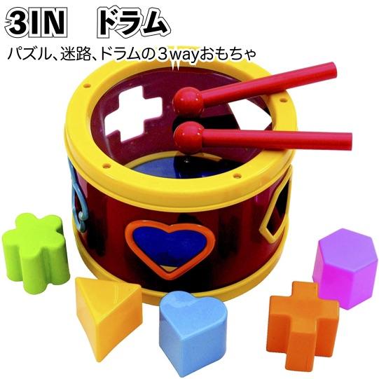 パズル 迷路 セール品 ドラムの3WAYがOKです 3IN ドラム 音感教育 楽器 音楽玩具 出荷