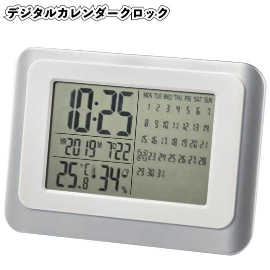 【送料無料】【デジタルカレンダークロック 10個セット】景品/粗品/時計/壁掛け/デスククロック/温度計/アラーム付/湿度計/カレンダー