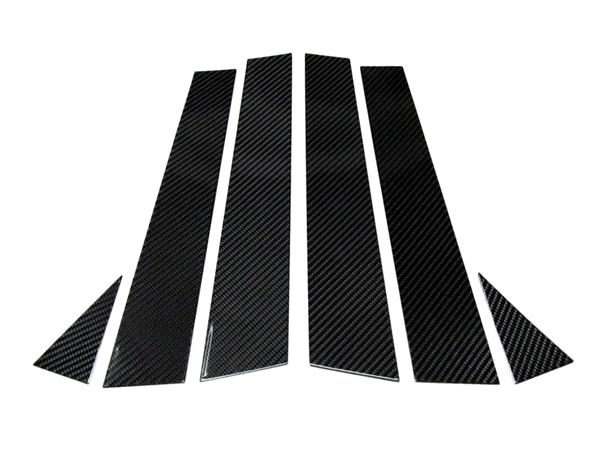 AUDI A6/C7(4G) BKリアルカーボン・ピラーパネル 【Auto-Style】