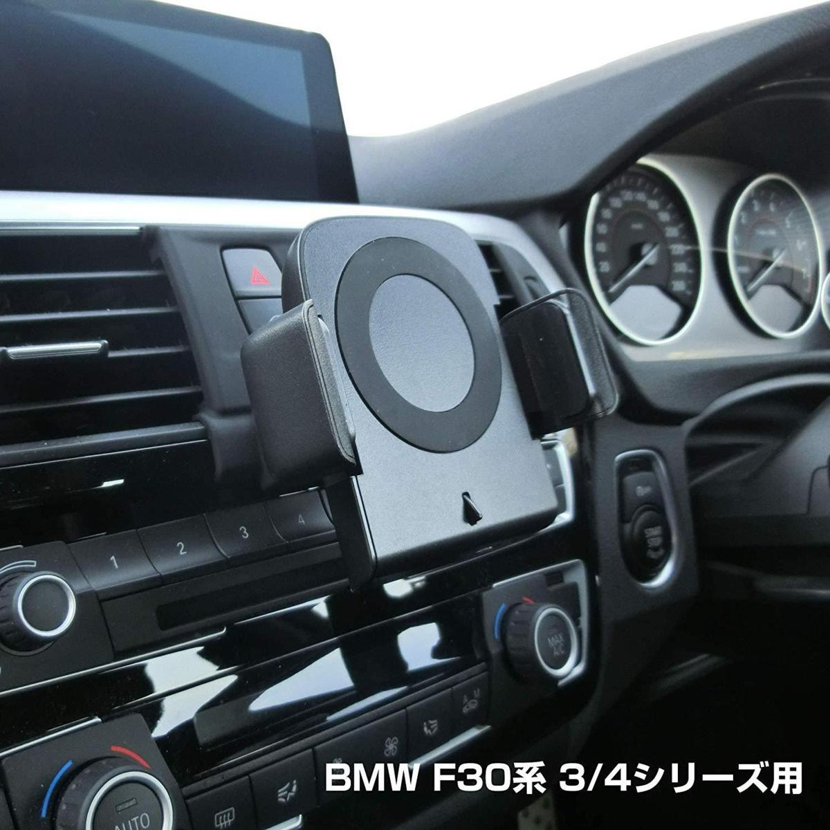 BMW F30・G30系/ワイヤレス充電機 OneAction-Charger 【BREX】