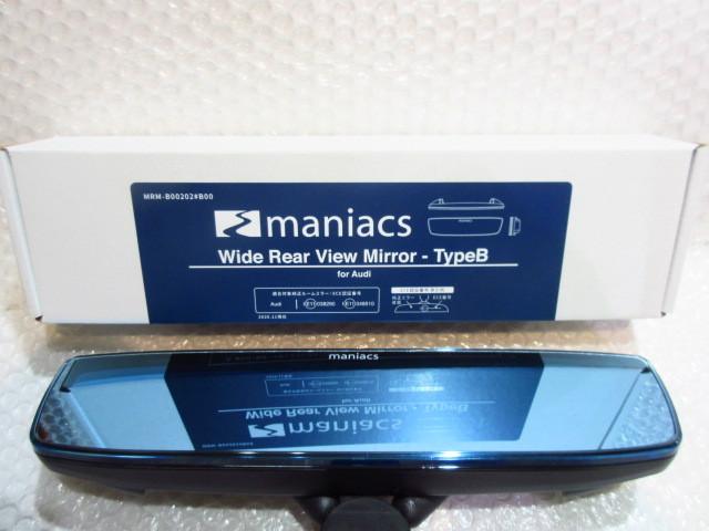 新品 国産品 maniacs マニアックス製 ついに再販開始 AUDI ワイド TypeB ブルーレンズ maniacs製 リアビューミラー 公式通販 マニアックス