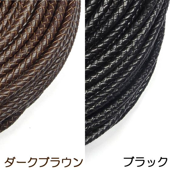 牛革 編み紐 5mm 六つ編み 丸紐 1m単位 革ひも 測り売り 5.0mm 革紐 皮ひも 皮紐 レザーコード 編紐【ゆうパケット可】