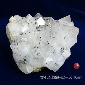 針入り・緑簾石共生 水晶クラスター 天然石 パワーストーン 原石 クリスタル 水晶 クラスター