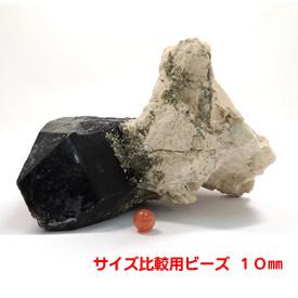 モリオン 黒水晶クラスター
