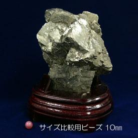 パイライト(原石) 台座付き 天然石 パワーストーン 金運を呼ぶ石