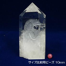 【白虎】四神 手彫り クリスタル ポイント 天然石 パワーストーン 商売繁盛 金運向上 水晶 ポイント 彫刻