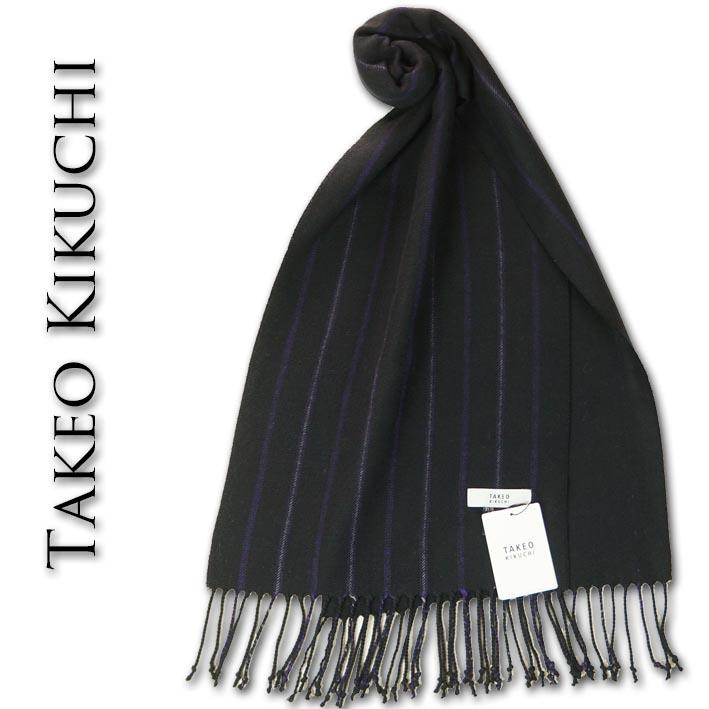 タケオキクチ TAKEO KIKUCHI シルク100% リバーシブル ストライプ マフラー メンズ ブラック系
