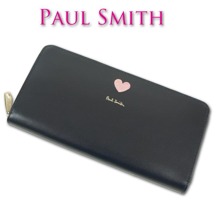 ポールスミス Paul Smith カットアウト 牛革 長財布 レディース ダークネイビー 濃紺