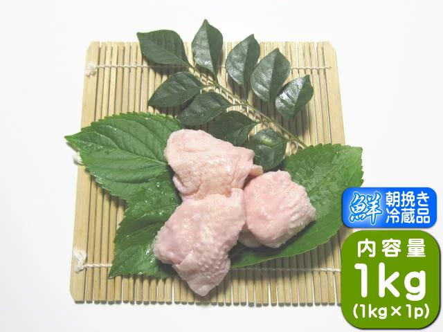 新鮮鶏肉 健味鳥の朝挽き発送発送日に製造した商品をお届けしています 香川県産健味鳥 国内正規品 若鶏皮 受注生産品 1kg