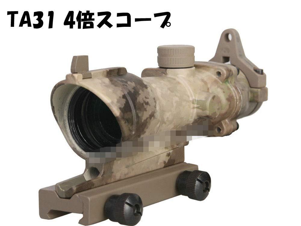 EMERSON製 TA31 ACOGタイプ 4倍スコープ 上部アイアンサイトタイプ 発光無しタイプ 迷彩柄 (ATAU迷彩 BD9138A)