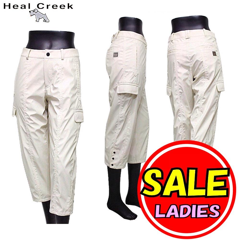 【50%OFF!セール】ヒールクリーク / Heal creek/秋冬モデル!蓄熱保温パンツ(レディース)ヒールクリーク/ゴルフウェア