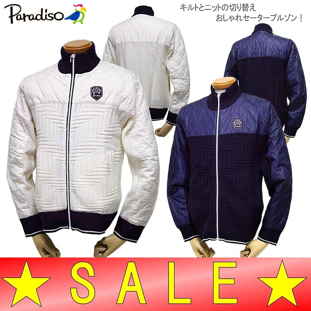 【40%OFF!セール】ブリヂストン / PARADISO/パラディーゾ/秋冬モデル!前開きコンビネーションセーター/ブルゾン(メンズ)ゴルフウェア