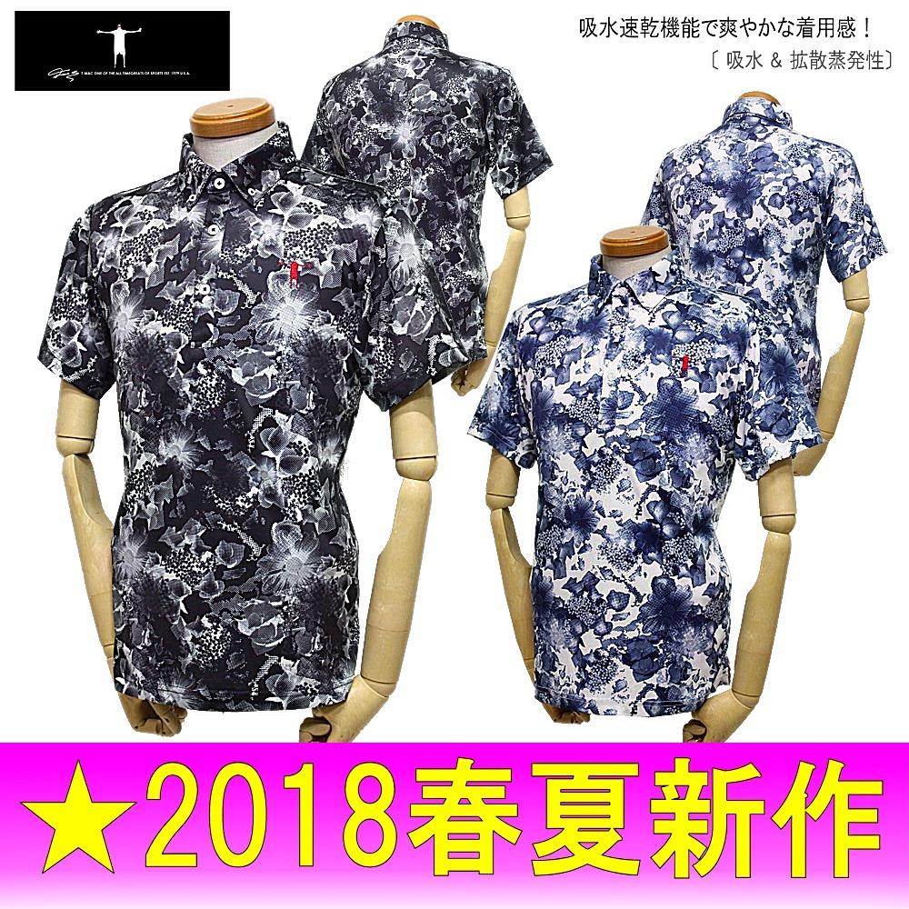 【30%OFFセール】T-MAC / ティーマック(2018春夏新作!)半袖ポロシャツ/ボタンダウンシャツ/フラワープリント(メンズ)ゴルフウェア