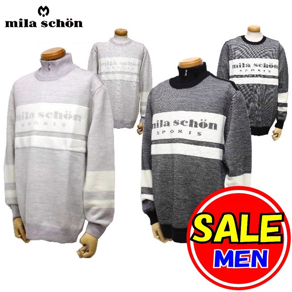 【30%OFF!セール】ミラショーン / mila schon(秋冬モデル!)2wayセーター(メンズ)/16