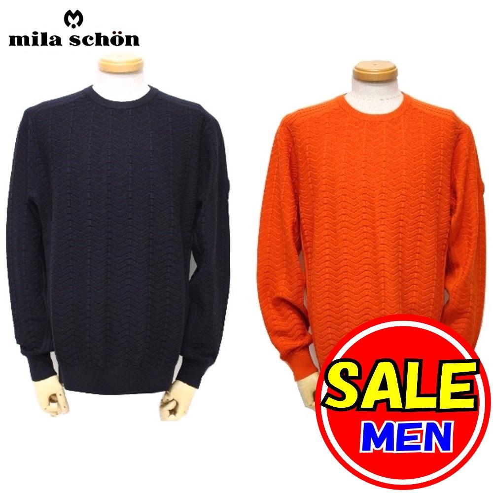 【30%OFF!セール】ミラショーン / mila schon(秋冬モデル!)ハイゲージニット(メンズ)/16