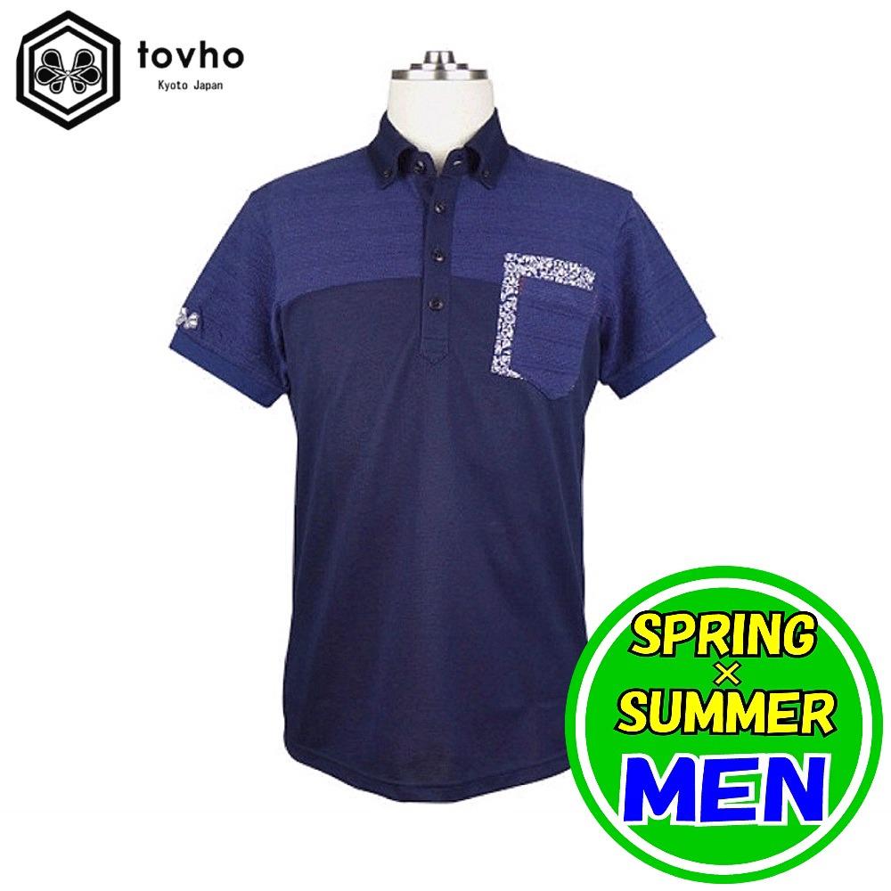 トヴホ / tovho タックジャガードポロ(メンズ)春夏モデル! ゴルフウェア トブホ メンズウェア/ポイント3倍!送料無料!