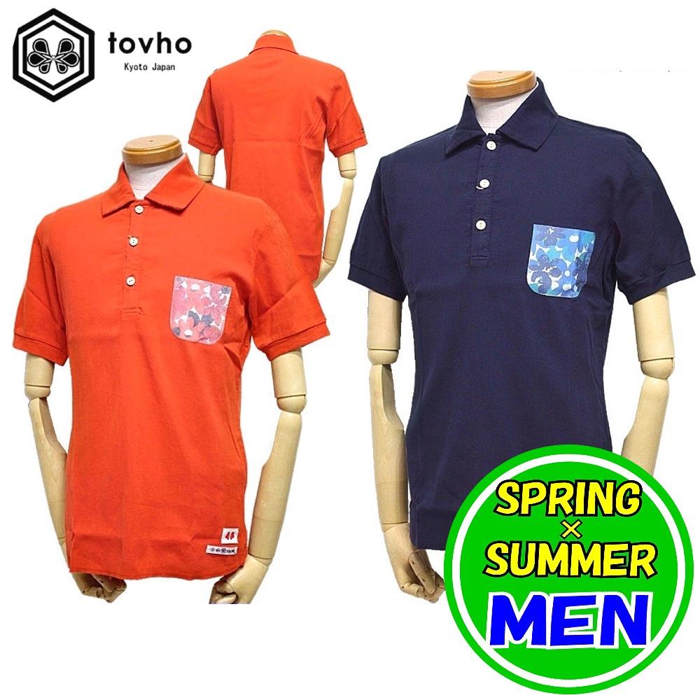 トヴホ / tovho フラワープリントポロ(メンズ)春夏モデル! ゴルフウェア メンズウェア/ポイント3倍!送料無料!14