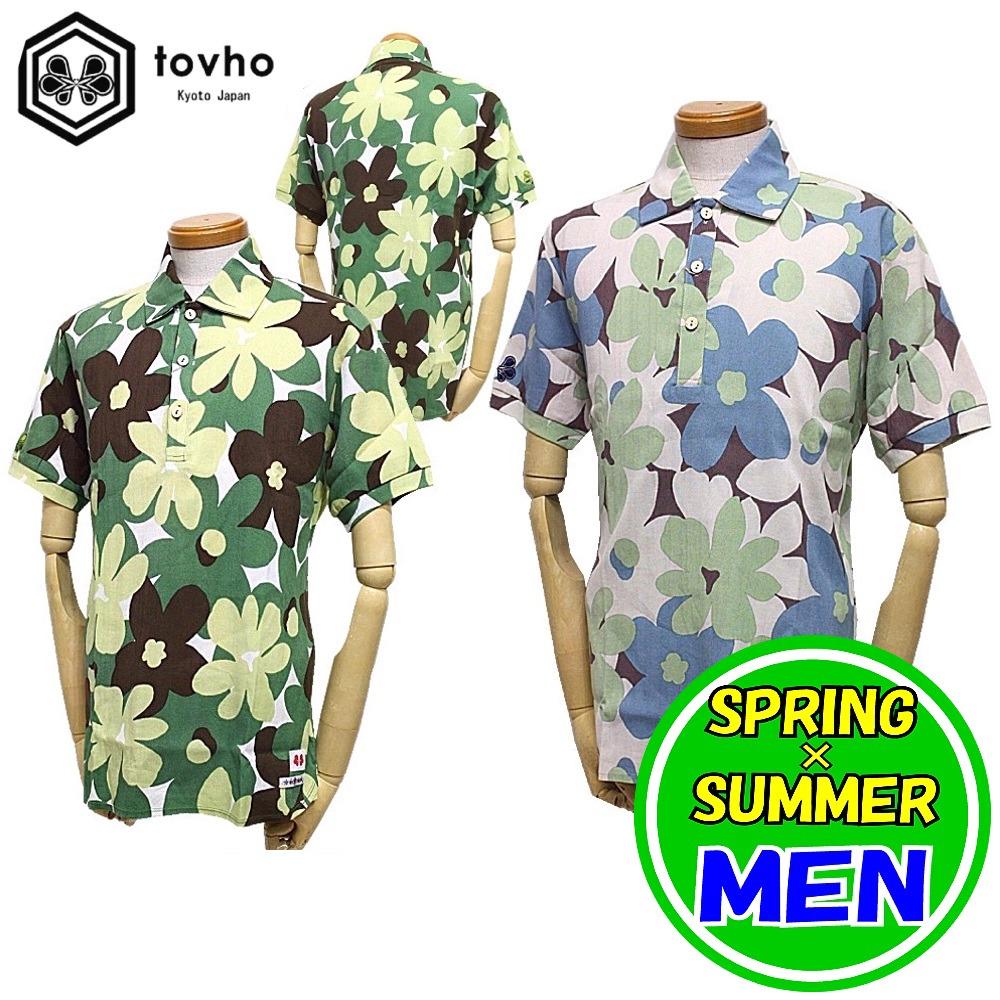 トヴホ / tovho フラワープリントポロシャツ(メンズ)春夏モデル! ゴルフウェア メンズウェア/ポイント3倍!送料無料!14