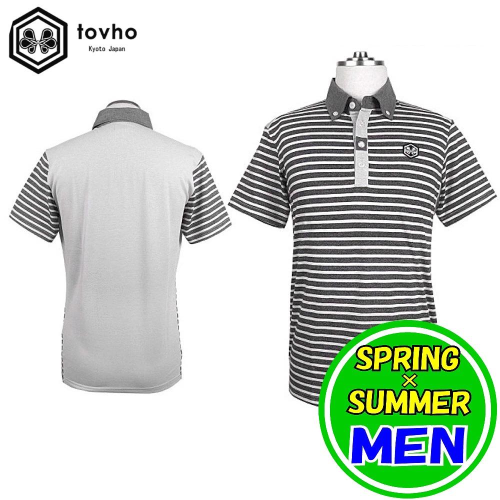 トヴホ / tovho ボーダーカッティングポロ(メンズ)春夏モデル! ゴルフウェア トブホ メンズウェア/ポイント3倍!送料無料!