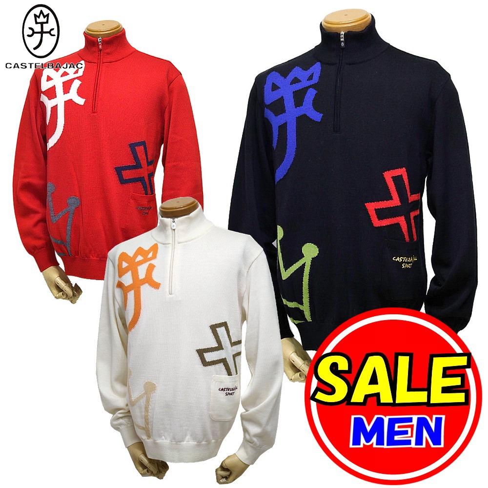 【50%OFF!セール】カステルバジャック / CASTELBAJAC(春モデル!)ハーフジップアップセーター ウール100%(メンズ)