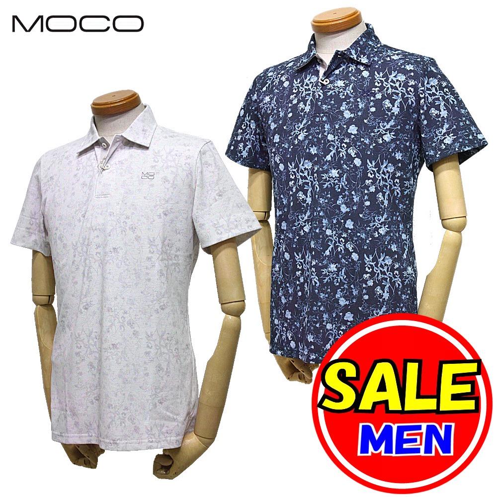 【30%OFF!セール】スツールズ/STOOLS モコ /Moco (春夏モデル!)ボタニカル柄 半袖シャツ/ポロシャツ/吸水速乾・UV(メンズ)ゴルフウェア