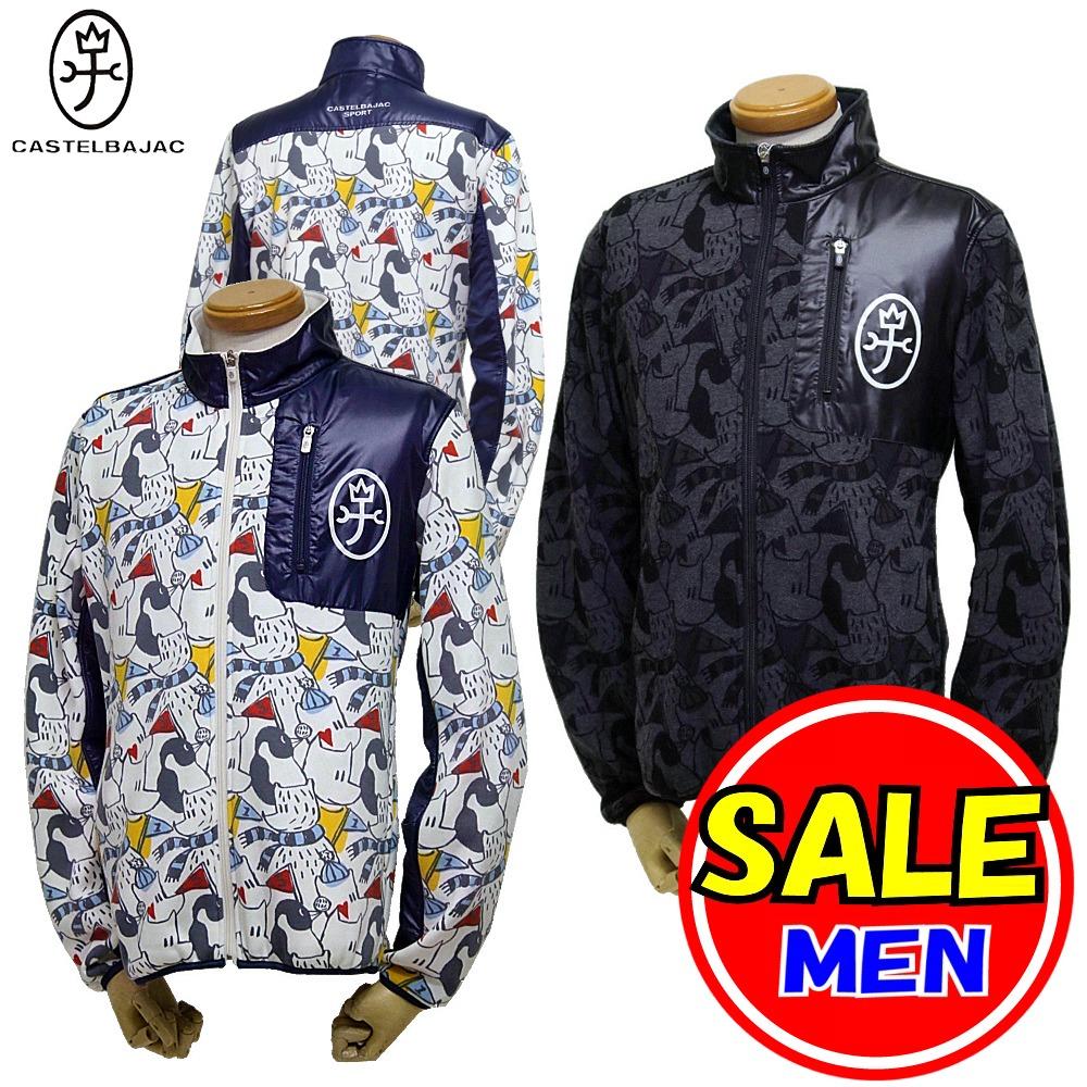 【40%OFF!セール】カステルバジャック / CASTELBAJAC(秋冬モデル!)裏起毛 /ジップブルゾン(メンズ)