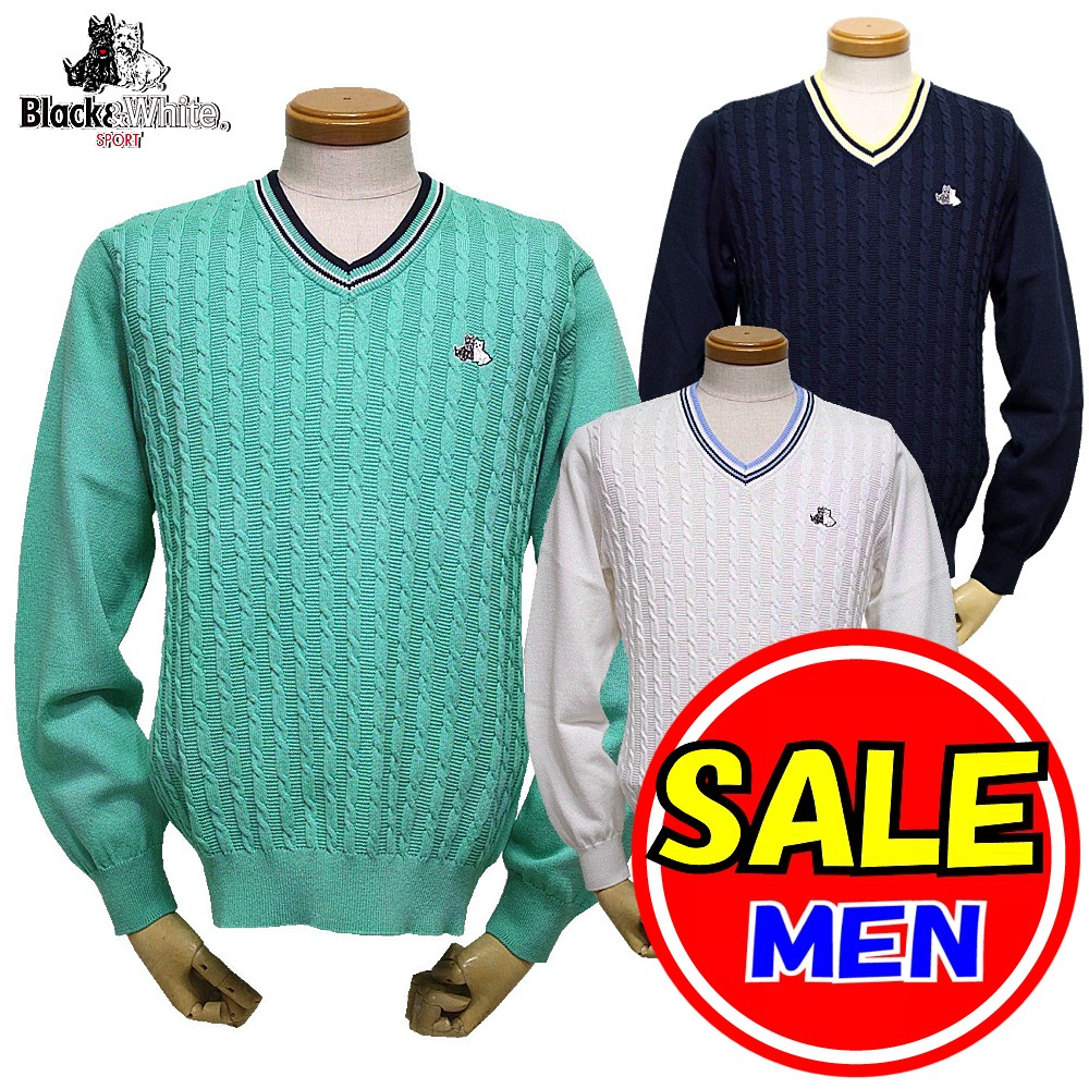 【40%OFF!セール】ブラック&ホワイト / ブラック アンド ホワイト/春モデル!セーター/Vネック/ケーブル柄(メンズ)ゴルフウェア