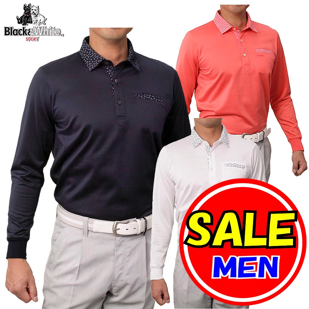 【50%OFF!セール】ブラック&ホワイト / ブラック アンド ホワイト ストレッチ 吸水速乾 快適ドライ/長袖ポロシャツ(メンズ)ゴルフウェア/レターパック選択可!