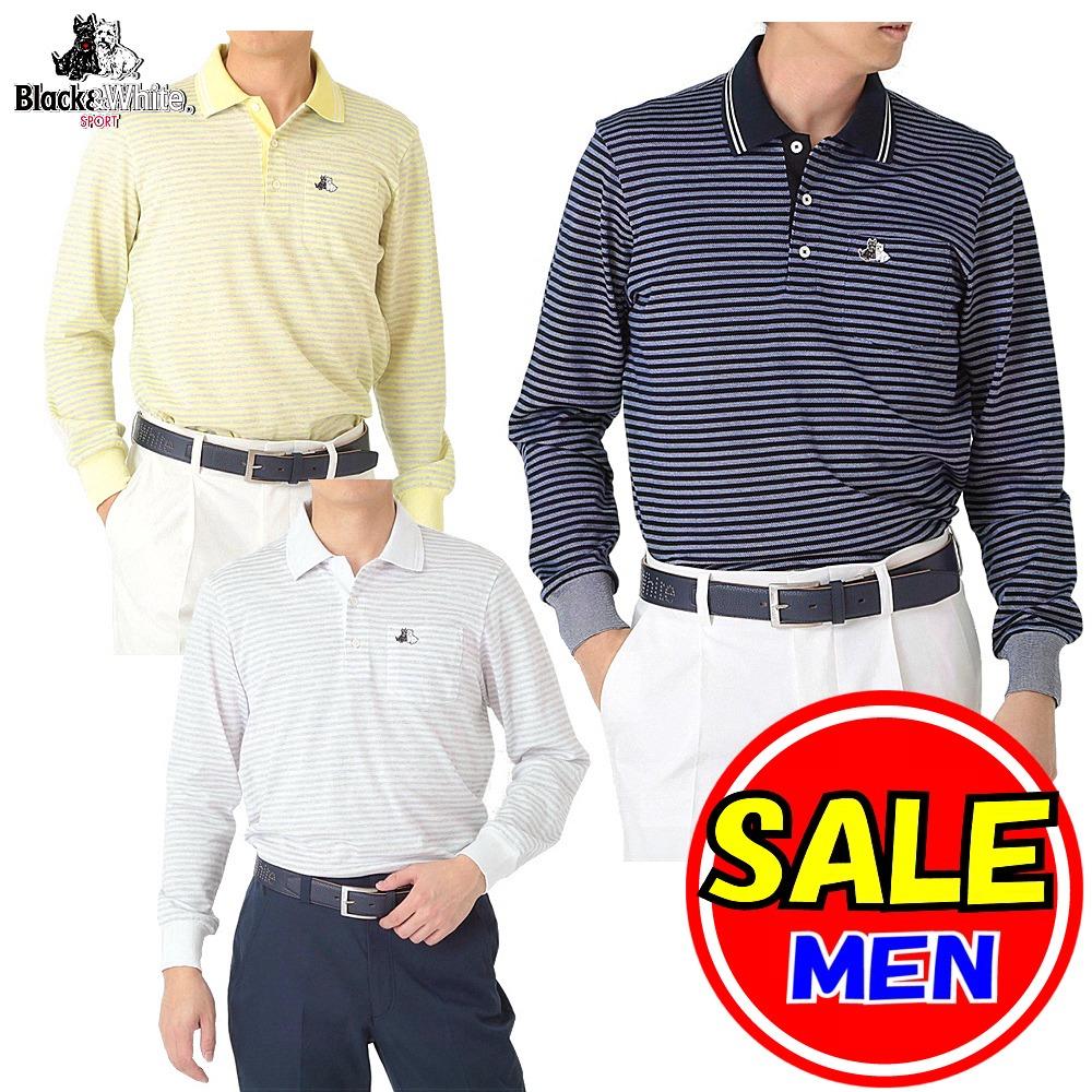 【40%OFF!セール】ブラック&ホワイト / ブラック アンド ホワイト(春夏モデル!)長袖 ポロシャツ/ボーダー柄(メンズ)ゴルフウェア/レターパック選択可!