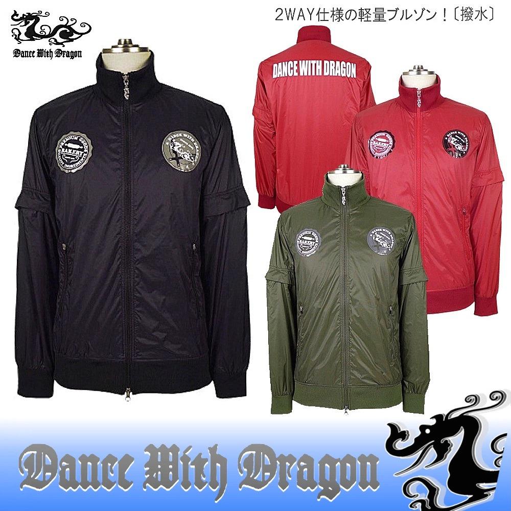 送料無料!ポイント5倍! ダンスウィズドラゴン / DANCE WITH DRAGON (秋冬モデル!)2WAYナイロンブルゾン / 撥水/(メンズ)ゴルフウェア