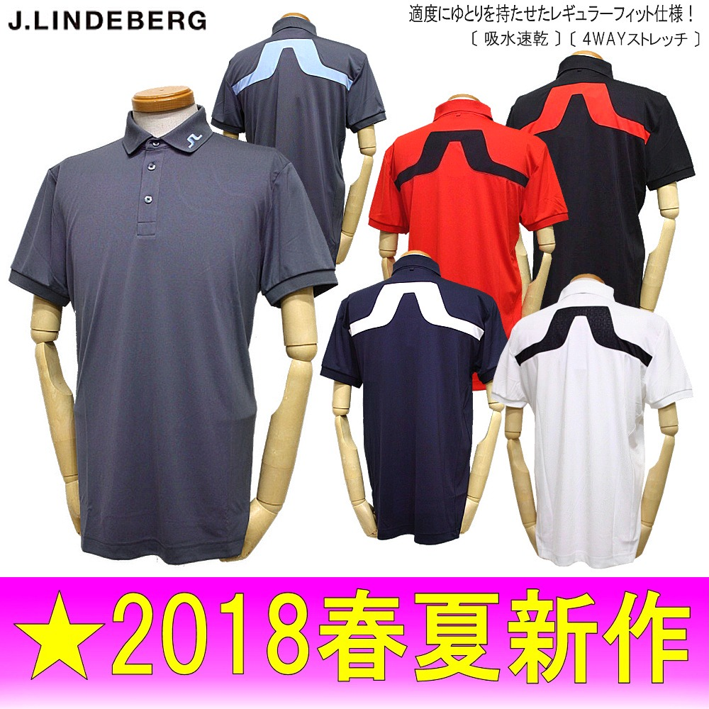 Polo Shirts Design Maker