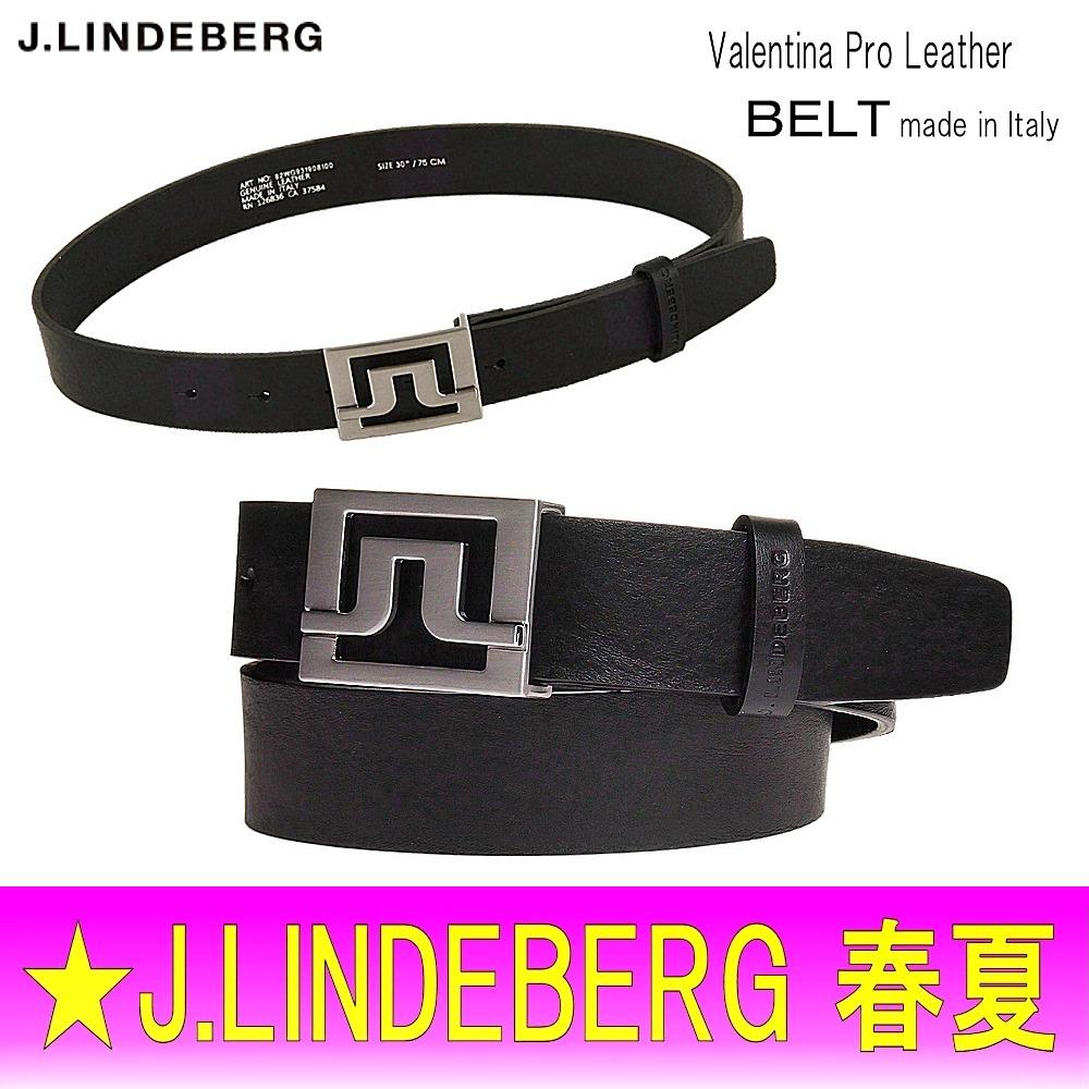 【20%OFF!セール】J.リンドバーグ / J.LINDEBERG (2018春夏新作!)Valentina Pro Leather / ブリッジバックル ベルト/イタリア製(メンズ・レディース)ジェイ リンドバーグ/ゴルフウェア