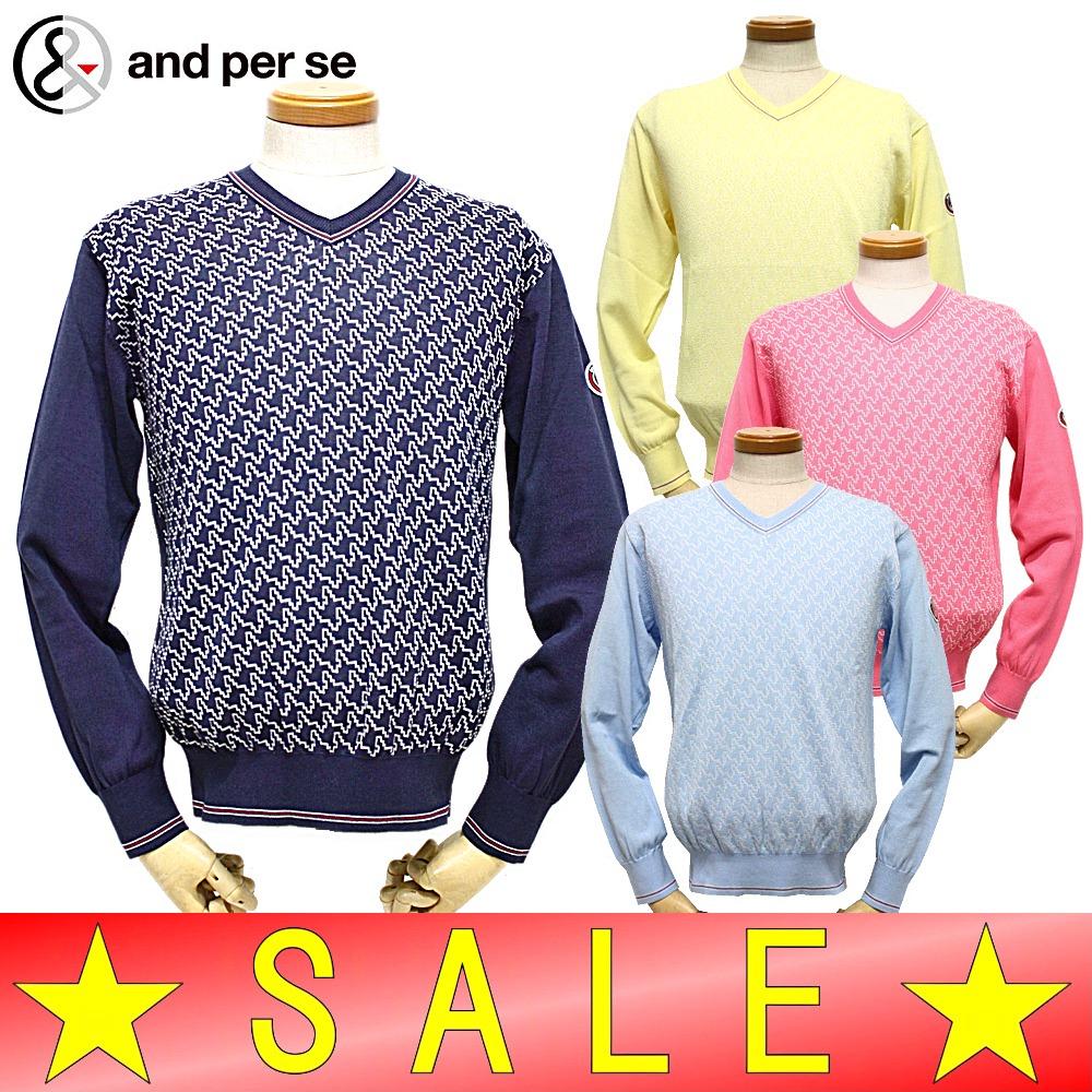 【50%OFF!セール】アンパスィ and per se (春夏モデル!)Vネックセーター/薄手 セーター