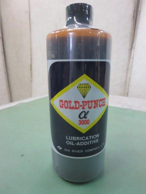 ●未開封 エンジンオイル添加剤 ゴールドパンチ α3000 1Lボトル 1本[0520CI]8BT!-1