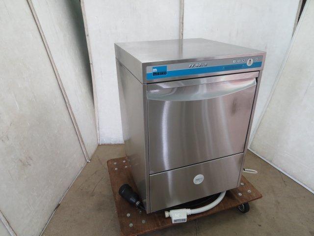 MEIKO 食器洗浄機 ハイクオリティ FV40.2M 60Hz地域専用 3相200V 0628AT 日本全国 送料無料 7BY 中古 -1