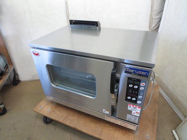 使用半年 マルゼン コンベクションオーブン ビッグオーブン MCO-7TE 7BY -1 安心の実績 高価 [並行輸入品] 買取 強化中 中古 0906DT LPガス