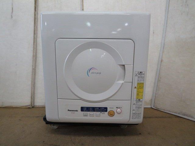 当社3ヶ月保証付 ■パナソニック 卓抜 4kg 除湿タイプ 電気衣類乾燥機 0914AH 7AK -1 中古 NH-D402P クリアランスsale 期間限定