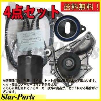 UZZ40 送料無料 H13.04〜H17.08 セット ソアラ タイミングベルト