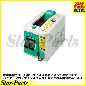 電動テープカッター 外寸法:W137×D249×H156mm T-EM100N コクヨ