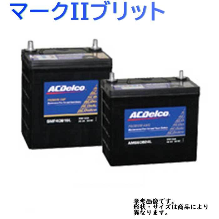 AC Delco バッテリー トヨタ マークIIブリット 型式JZX110W H18.01?H19.06対応 AMS80D23R 充電制御車対応 AMSシリーズ | 送料無料(一部地域を除く) ACデルコ メンテナンスフリー 車用 国産車用 カーバッテリー カー メンテナンス 整備 自動車 車用品 カー用品 交換用