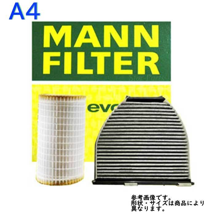 Mann Air Filter Element For Audi TT 2.0 TFSI 2.0 TFSI quattro
