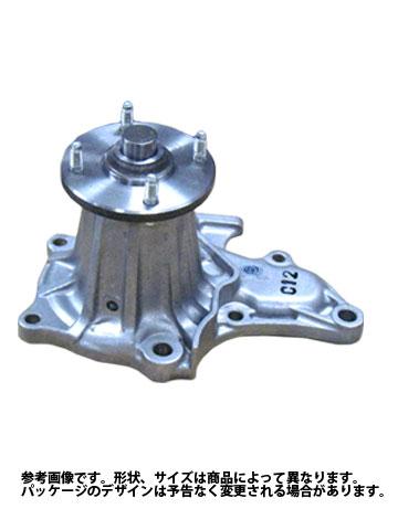ウォーターポンプ 日野 レンジャー 用 GMB GWH-01AOS | WATER PUMP ウオポン 車検 交換 車 S1610-03642 相当 エンジン冷却水ポンプ クーラントポンプ