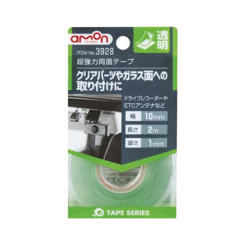 電装品 ホルダー ダッシュボード 固定 耐候性 耐熱性 振動吸収性にも優れたテープ エーモン 超強力両面テープ 3928 | 車内・車外兼用 透明 幅10mm×長さ2m×厚さ1mm